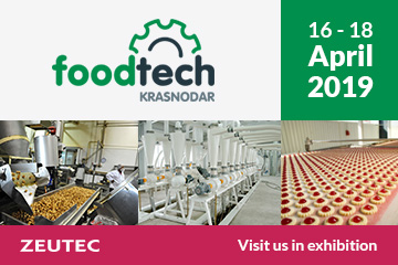 Food Tech Krasnodar 2019